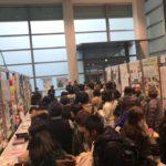 スペシャルキッズサポーターの集い IN 大阪2018に初参加しました。